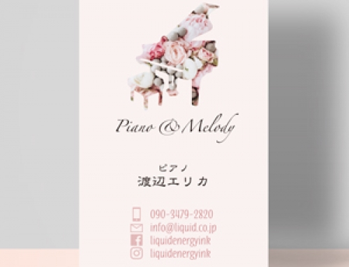 ピアノ名刺218 ピアノ&メロディー