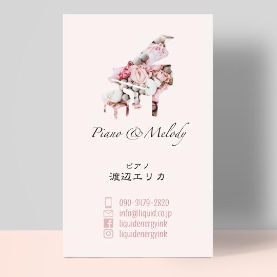 ピアノ名刺216ピアノアンドメロディー-540