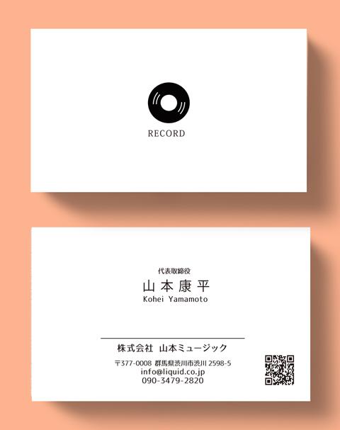 音響機器名刺07レコードロゴ-480