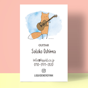 ギター名刺23ラブソング-300