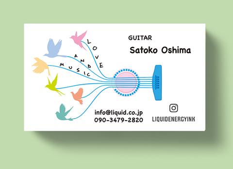 ギター名刺24ラブアンドミュージック-480
