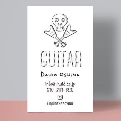 ギター名刺40ドクロギターロゴ-460