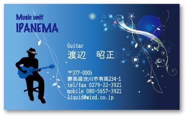 ギター名刺11 ギターインブルータイム