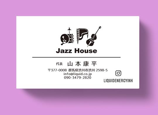 ジャズ名刺06ライブハウスロゴ-540