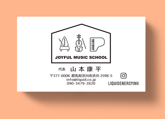 音楽教室名刺07ロゴ-540