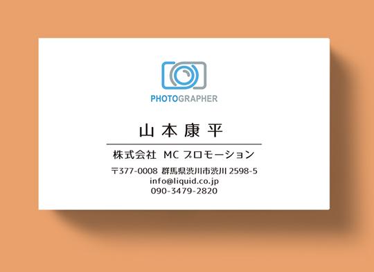 フォトグラファー名刺28ロゴ-540