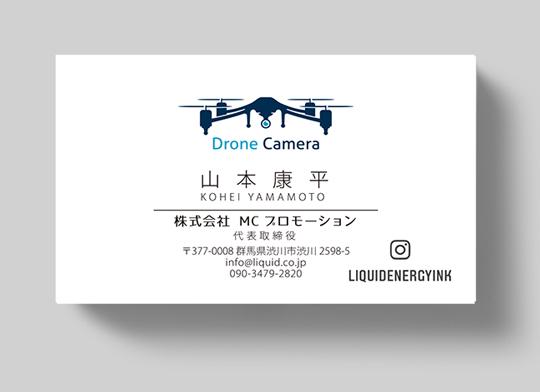 フォトグラファー名刺29ドローンカメラ-540