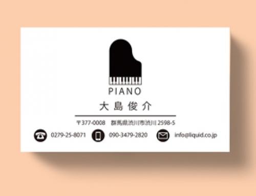 ピアノ名刺221 ロゴ3