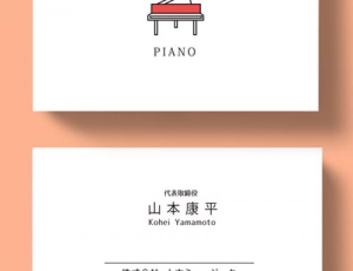 ピアノ名刺223 ロゴ4
