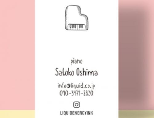 ピアノ名刺225 ロゴ5