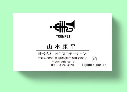 トランペット名刺11ロゴ2-540