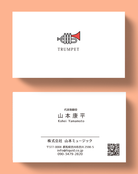 トランペット名刺13ロゴ4-480
