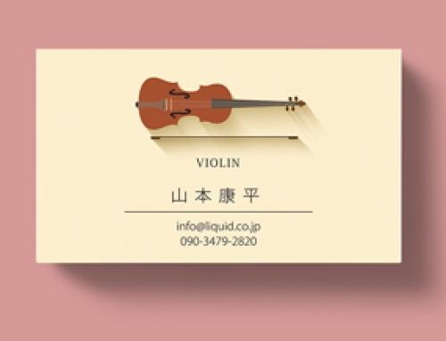 バイオリン名刺78