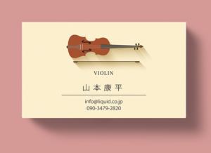 バイオリン名刺78-300
