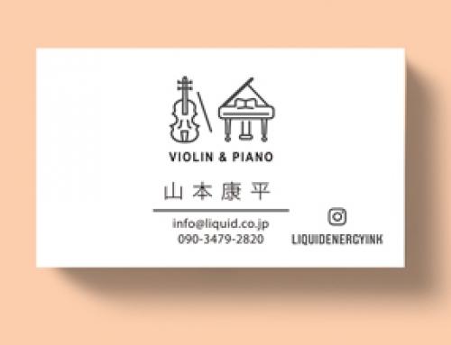 バイオリン名刺79 バイオリンとピアノロゴ