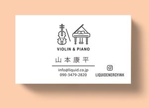 バイオリン名刺79バイオリンとピアノロゴ-300