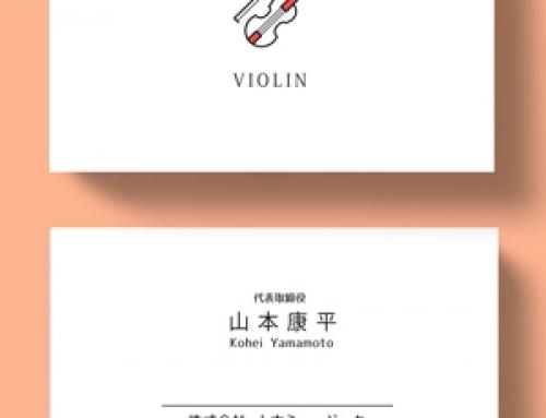 バイオリン名刺81 ロゴ2