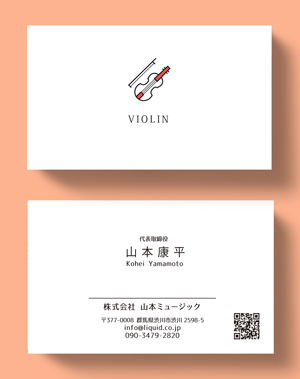 バイオリン名刺81ロゴ2-300