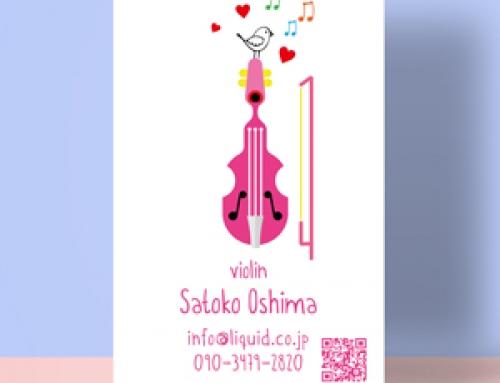 バイオリン名刺83 小鳥