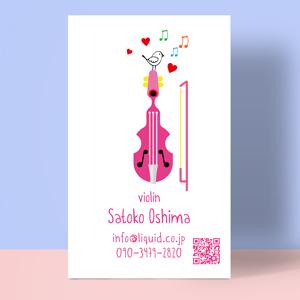 バイオリン名刺83-300