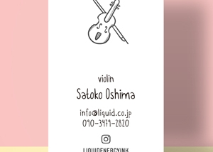 バイオリン名刺84ロゴ3-300