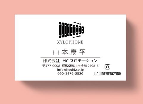 木琴名刺02ロゴ2-480