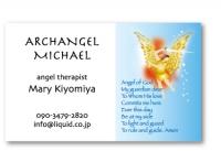 天使名刺36 守護天使ミカエル8