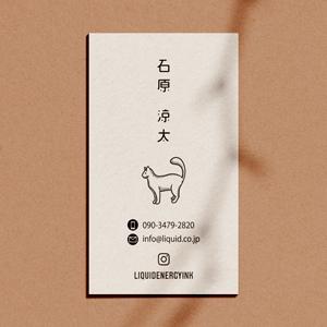 猫名刺52猫ロゴ-300