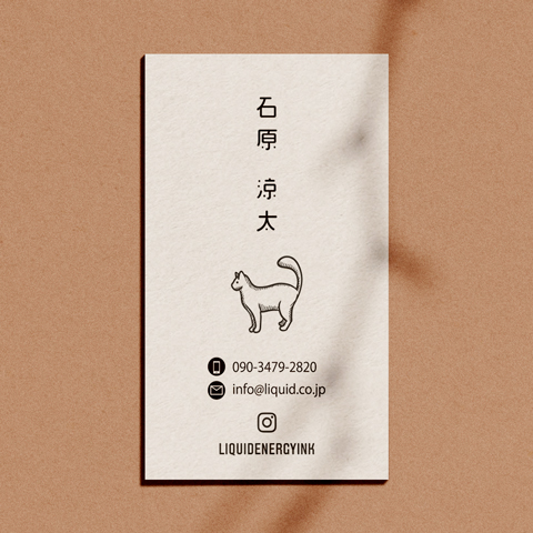 猫名刺52猫ロゴ-480