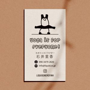 ヨガ名刺90パンダヨガ-300