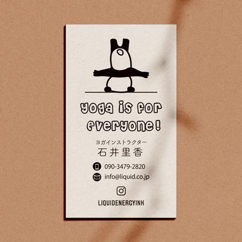 ヨガ名刺90パンダヨガ-480