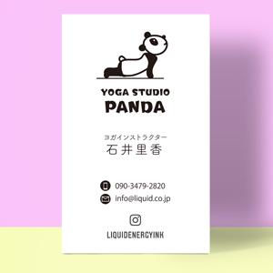 ヨガ名刺92パンダヨガ2-300