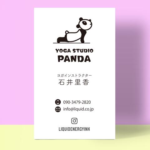 ヨガ名刺92パンダヨガ2-480