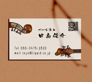 ギター名刺55エレキベース・ウッドベース-300
