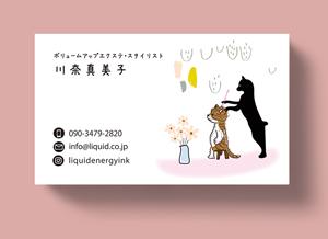 増毛エクステ名刺01 猫スタイリスト-300