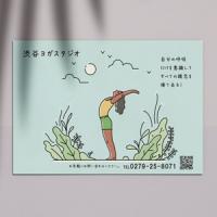 ポストカードチラシ  ヨガ06-300