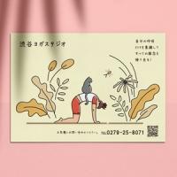 ポストカードチラシ ヨガ07-300