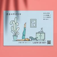 ポストカードチラシ ヨガ08-300