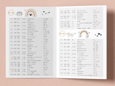 ピアノ教室発表会プログラム01 A5-4p-中