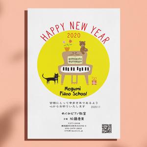 年賀状 ピアノ03-300