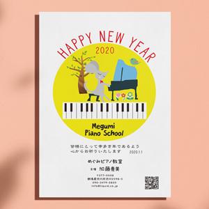 年賀状 ピアノ04-300