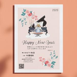 年賀状 ピアノ05 ローズピアノエンジェル-300