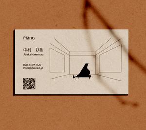 ピアノ名刺235-300