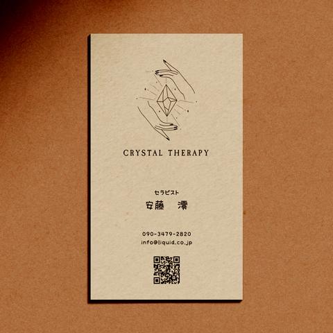 セラピスト名刺109 クリスタルセラピー-480