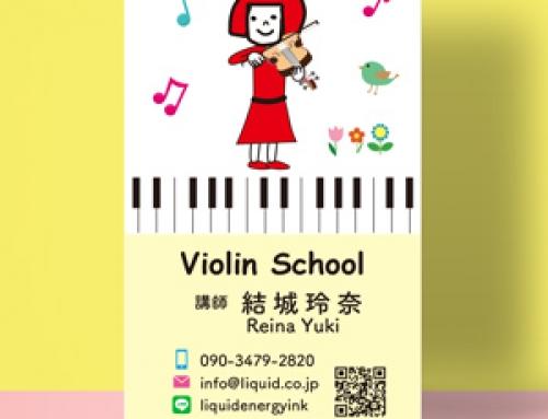 バイオリン名刺85 バイオリン教室