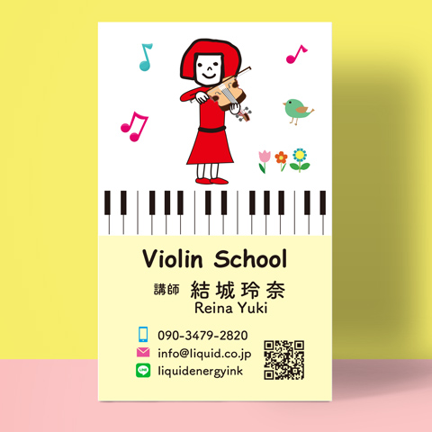 バイオリン名刺85 バイオリン教室-480