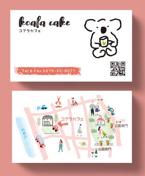 イラストマップ名刺01 コアラカフェ-300
