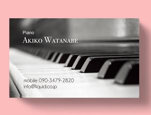 ピアノ名刺237 鍵盤-300