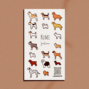 イラスト名刺30 犬種-300