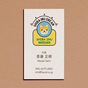 犬名刺18 柴犬ロゴ-300